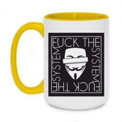 Кружка двоколірна 420ml Anonymous