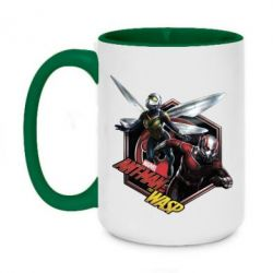 Кружка двоколірна 420ml ANT MAN and the WASP MARVEL