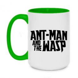 Кружка двоколірна 420ml Ant - Man and the Wasp