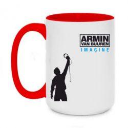 Кружка двухцветная 420ml Armin Imagine