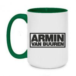 Кружка двухцветная 420ml Armin