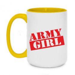 Кружка двоколірна 420ml Army girl
