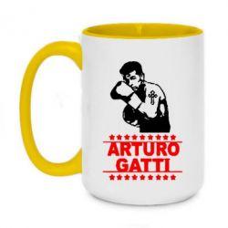 Кружка двоколірна 420ml Arturo Gatti