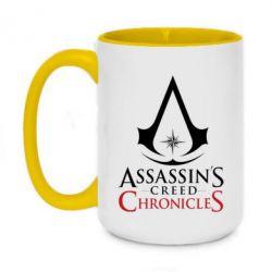 Кружка двоколірна 420ml Assassin's creed ChronicleS