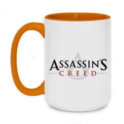 Кружка двоколірна 420ml Assassin's Creed logo