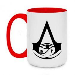 Кружка двоколірна 420ml Assassin's Creed Origins logo