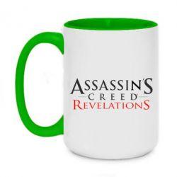 Кружка двоколірна 420ml Assassin's Creed Revelations