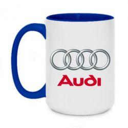 Кружка двоколірна 420ml Audi 3D Logo