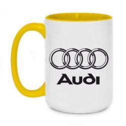 Кружка двухцветная 420ml Audi Big