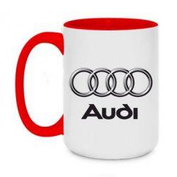 Кружка двухцветная 420ml Audi Small