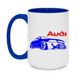 Кружка двоколірна 420ml Audi Turbo