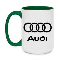 Кружка двухцветная 420ml Audi - FatLine