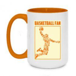 Кружка двоколірна 420ml Basketball fan