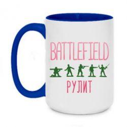 Кружка двоколірна 420ml Battlefield rulit