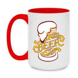 Кружка двоколірна 420ml Beer goblet
