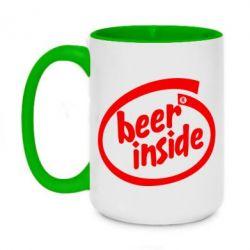 Кружка двухцветная 420ml Beer Inside
