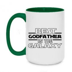 Кружка двоколірна 420ml Best godfather in the galaxy