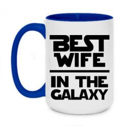 Кружка двухцветная 420ml Best wife in the Galaxy