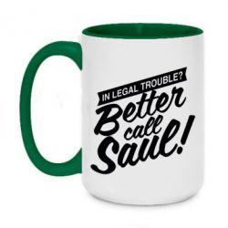 Кружка двоколірна 420ml Better call Saul!