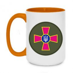 Кружка двухцветная 420ml Безпека Військової Служби