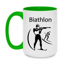 Кружка двухцветная 420ml Biathlon