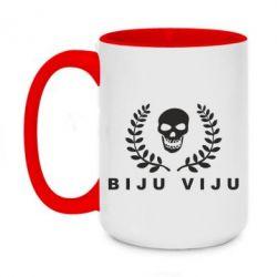 Кружка двоколірна 420ml Biju Viju