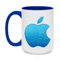 Кружка двухцветная 420ml Blue Apple