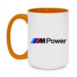 Кружка двухцветная 420ml BMW M Power logo