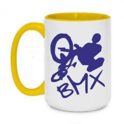 Кружка двоколірна 420ml BMX
