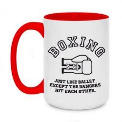 Кружка двухцветная 420ml Boxing just like ballet - FatLine