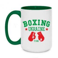 Кружка двухцветная 420ml Boxing Ukraine