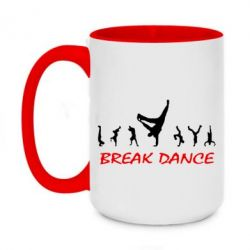 Кружка двухцветная 420ml Break Dance