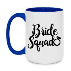 Кружка двоколірна 420ml Bride Squad