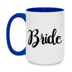 Кружка двоколірна 420ml Bride