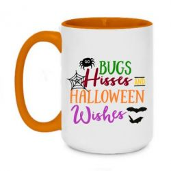 Кружка двоколірна 420ml Bugs Hisses and Halloween Wishes