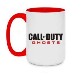 Кружка двоколірна 420ml Call of Duty Ghosts логотип