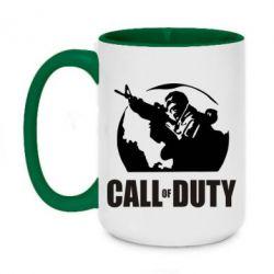 Кружка двухцветная 420ml Call of Duty Logo