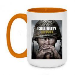 Кружка двоколірна 420ml Call of Duty WW2 poster