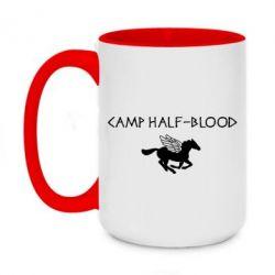 Кружка двухцветная 420ml Camp half-blood