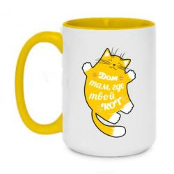 Кружка двухцветная 420ml Cat with a quote on the stomach