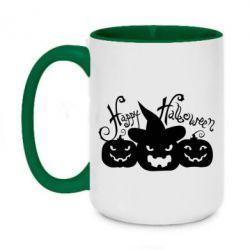 Кружка двухцветная 420ml Cчастливого Хэллоуина - FatLine