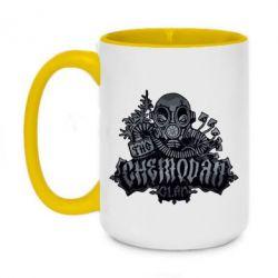 Кружка двухцветная 420ml Chemodan Clan Art