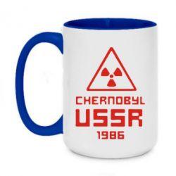 Кружка двухцветная 420ml Chernobyl USSR - FatLine