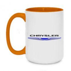 Кружка двоколірна 420ml Chrysler