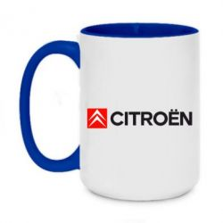 Кружка двоколірна 420ml Citroën Logo