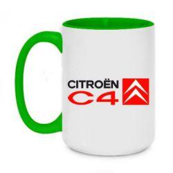 Кружка двоколірна 420ml CITROEN C4