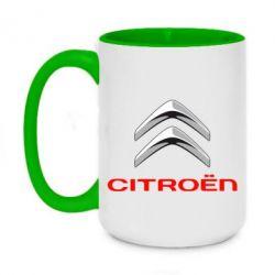 Кружка двухцветная 420ml Citroen лого
