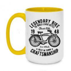 Кружка двоколірна 420ml Classic Bicycle