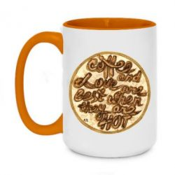 Кружка двухцветная 420ml Coffee and love are best when they are hot