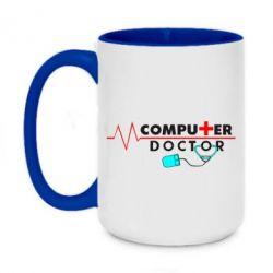 Кружка двоколірна 420ml Computer Doctor